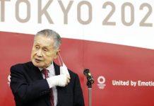 El presidente del comité organizador de los Juegos Olímpicos de Tokio 2020, Yoshiro Mori.JIJI