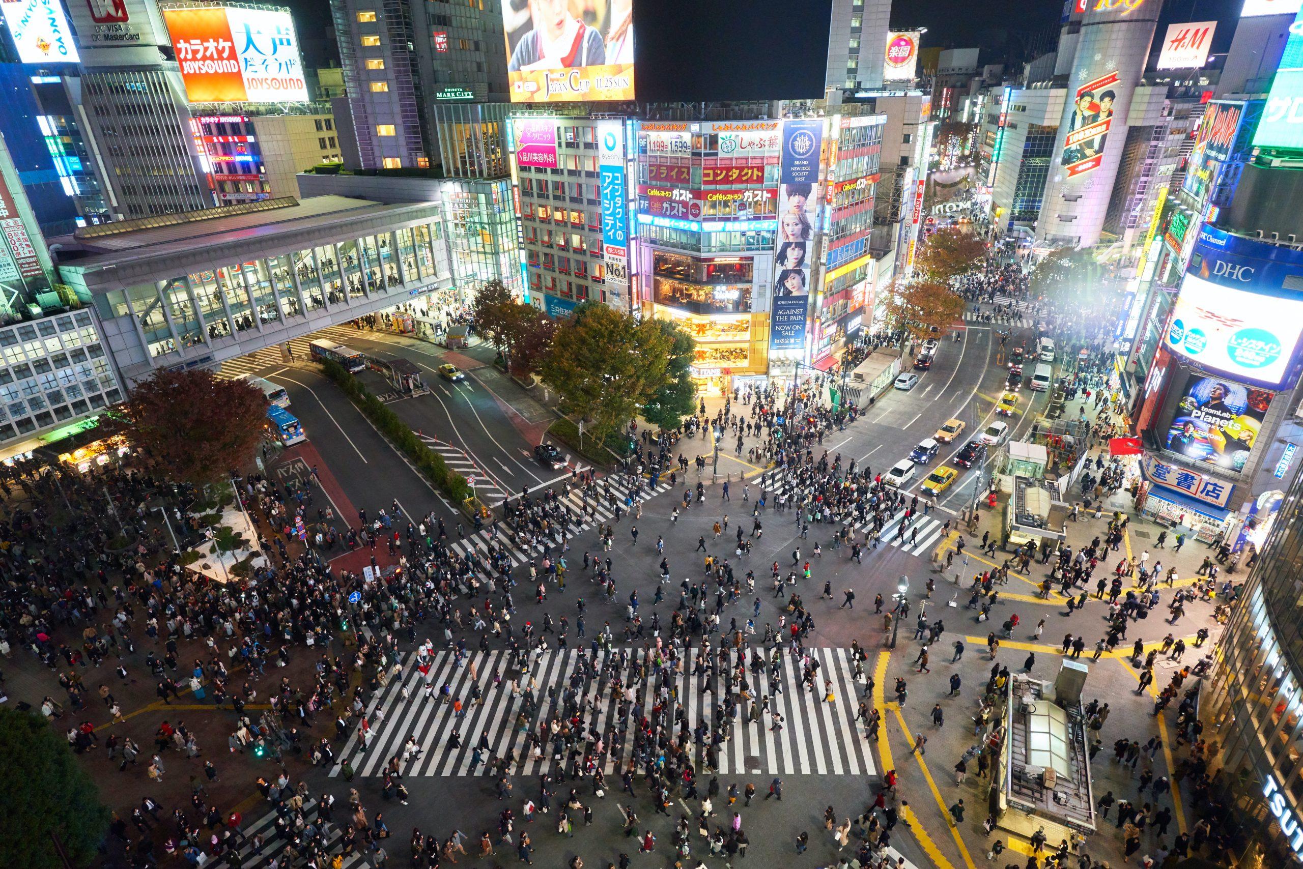 Shibuya Crossing 1 by Holidu