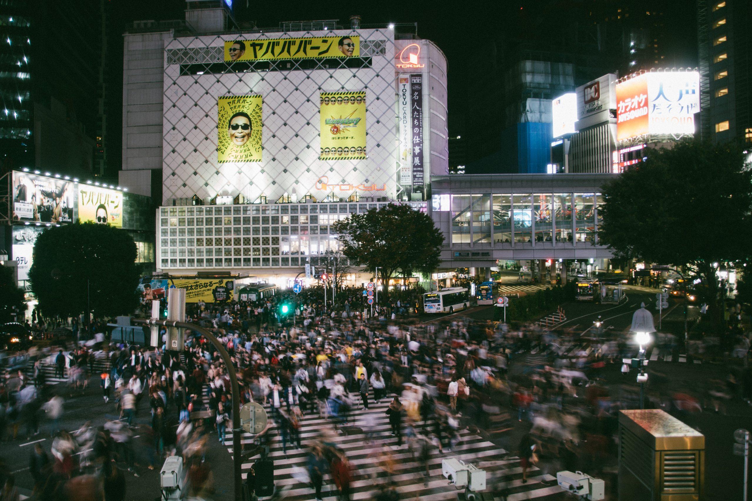 Shibuya Crossing 2 by Holidu